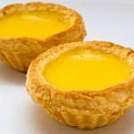 Bánh tart trứng ngon miệng giòn tan