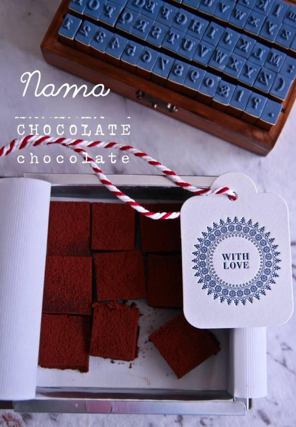 nama_chocolate_01